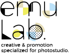 emu Lab
